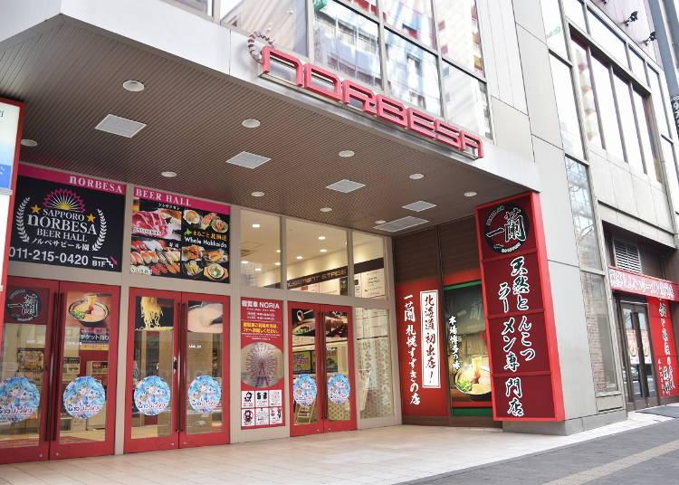 遊び心に溢れた札幌すすきの店