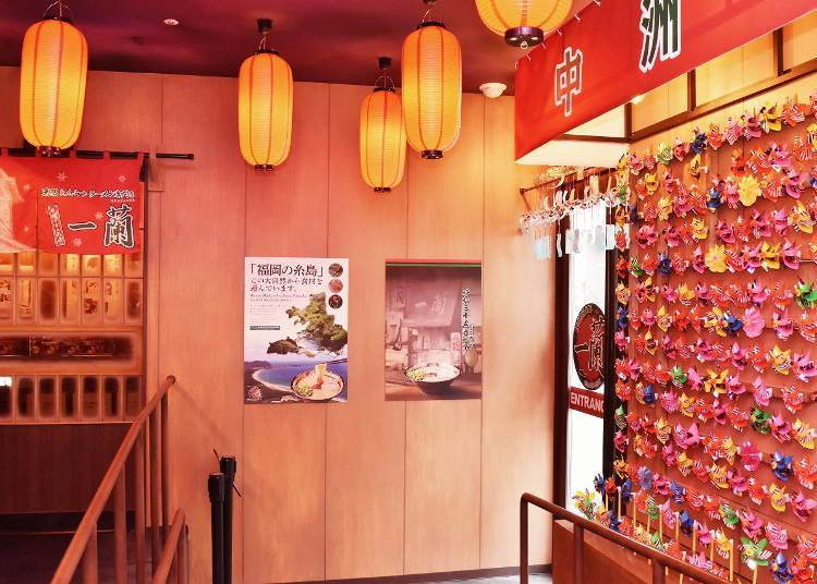 店內擺設展現祭典般熱鬧氛圍的「一蘭 札幌薄野店」