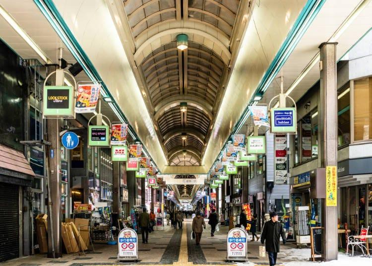■13. 다누키코지에서 즐기는 쇼핑