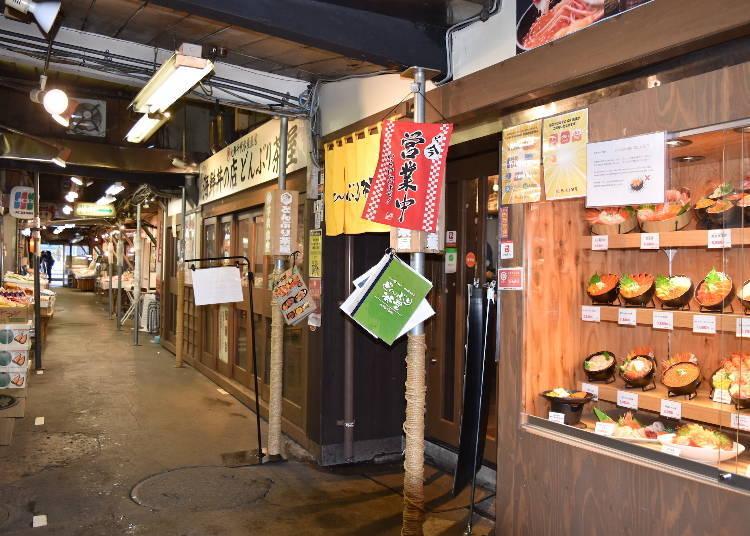 (Day 2) 7:30am: Luxurious breakfast at Sapporo Nijo Market