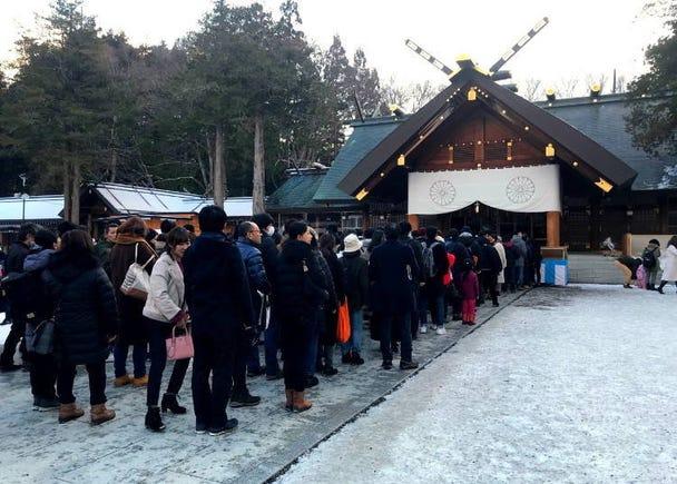 2pm: Visit Hokkaido Shrine