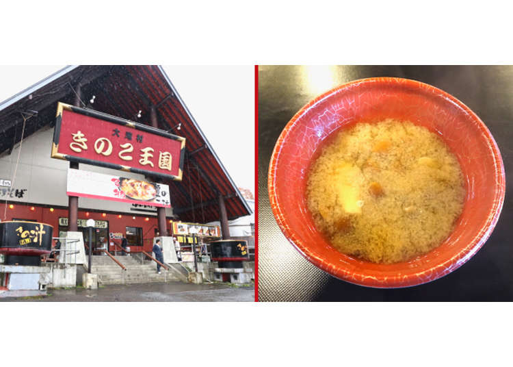 "We try ""Japan's best-selling miso soup"" and it melts the cold in our bones"
