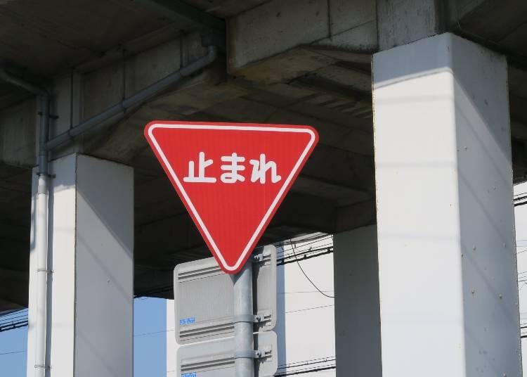 (1)一時停止