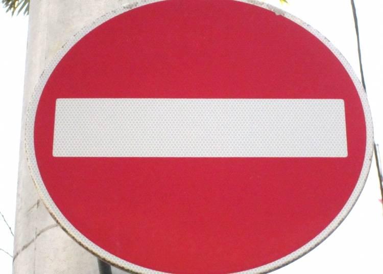 (3)車両進入禁止