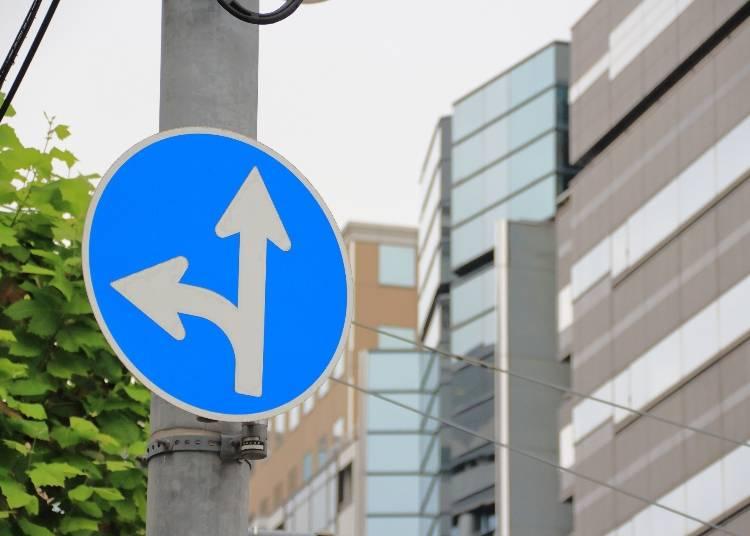 (4)指定方向以外進行禁止