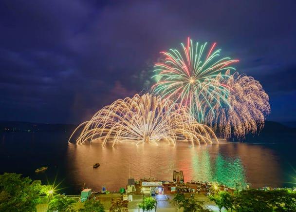Fireworks at summer's end