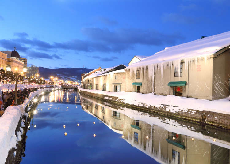 Local Recommendations: Top 10 Things to do in Otaru!