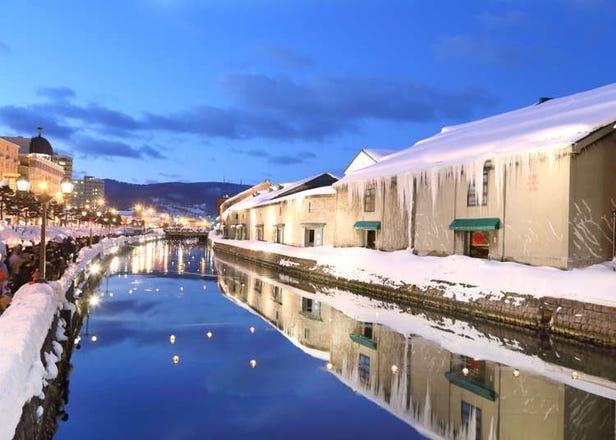 地元民が紹介!小樽観光でやっておくべきことオススメBEST10