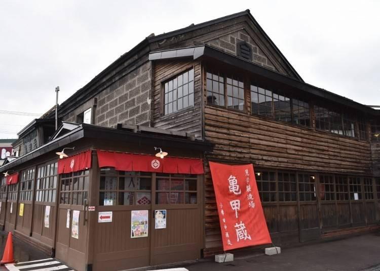 8. 아이누의 술 카무이토노토를 노포 양조장 '다나카 주조 킷코구라'에서 맛보다