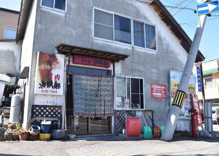 9. 현지에서도 사랑받는 제니바코역 앞 라멘집 '라멘, 야끼니쿠 가이조쿠센'