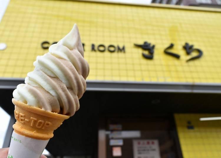 5.ジェラートのような食感!「コーヒールームきくち」の大人気ソフトクリームを食べる