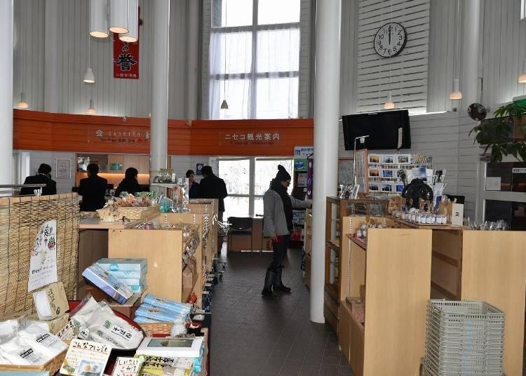5.道の駅「ニセコビュープラザ」で知る・買う・食べる