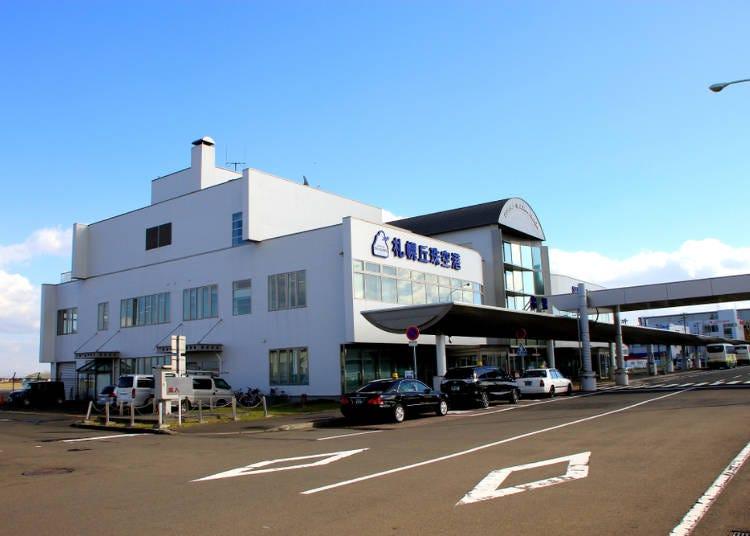 都心からのアクセスが良好な札幌丘珠空港