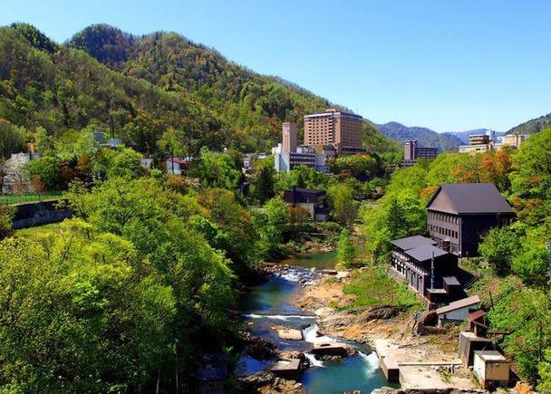 Day 1: Sapporo to Niseko via Mount Yōtei