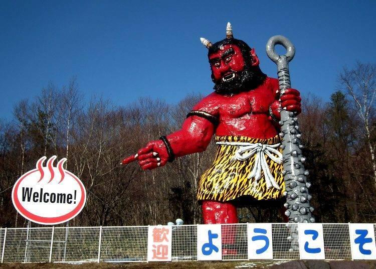 北海道9天8夜自由行之第5天:在温泉勝地「登別」穿越到江戶時代