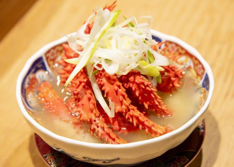 5. 네무로하나마루의 명물 '하나사키가니 뎃포지루'