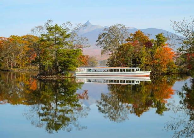 【2021年】函館・大沼など道南エリアの紅葉スポット8選。自然豊かな名所揃い!