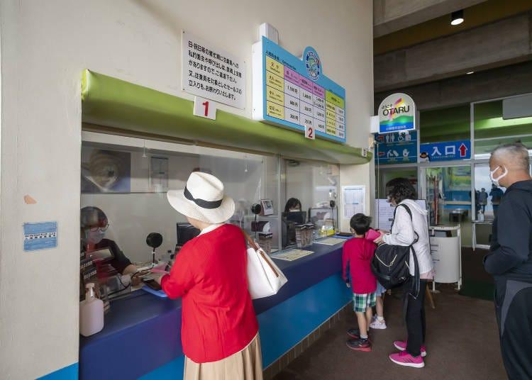 小樽水族館售票處:正面入口