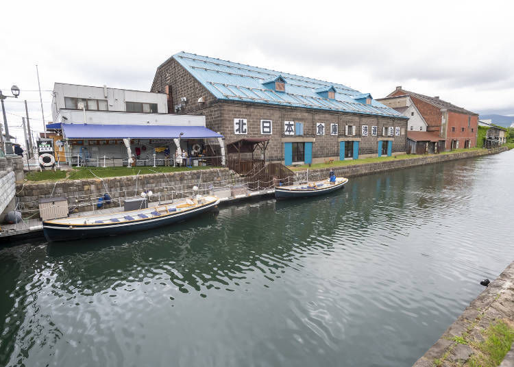 What exactly is the Otaru Canal Cruise?