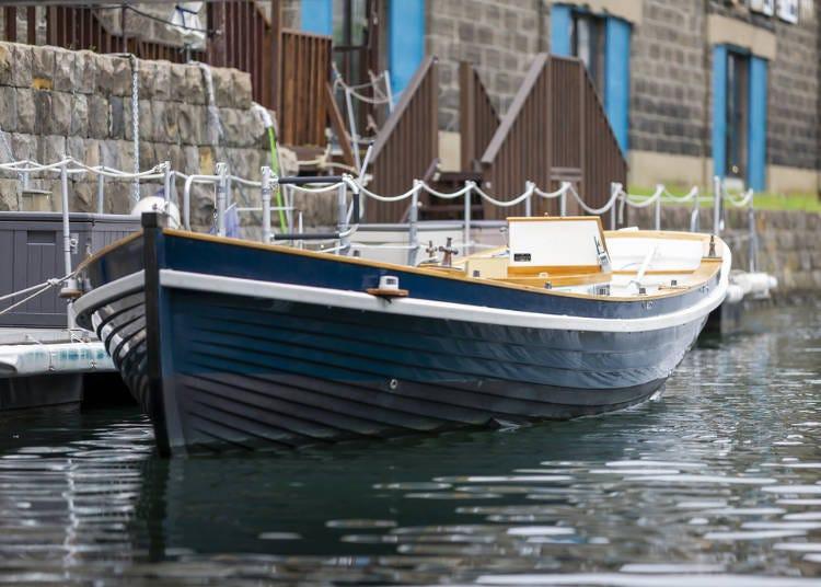 Taking an Otaru Canal Cruise: Access