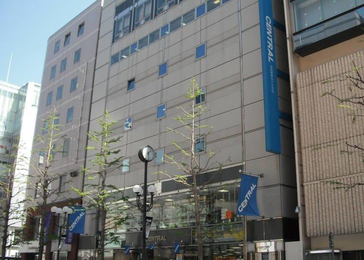 北海道最大級の品揃え!文房具専門店「大丸藤井セントラル」
