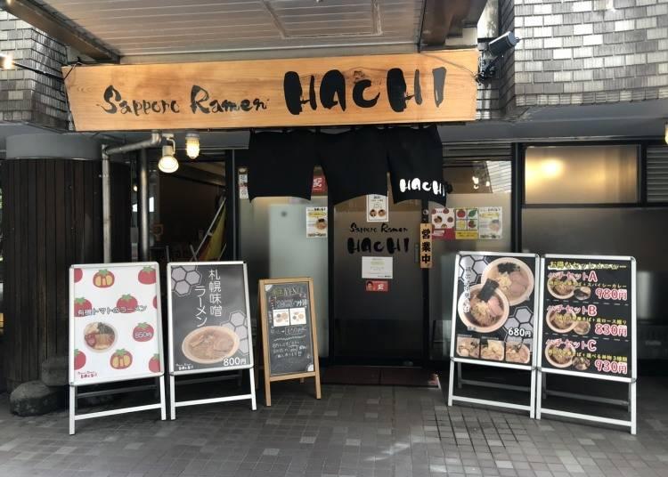 2.【sapporo ramen HACHI】 鶏ダシの旨味たっぷりの中華そば