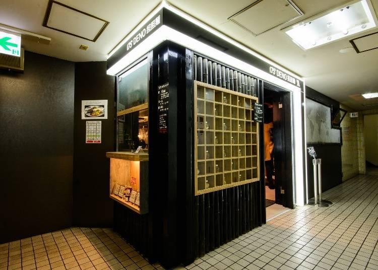 5. [175 ° DENO 탄탄멘 삿포로 기타구치점] 삿포로의 유명 맛집, 유일무이의 탄탄멘