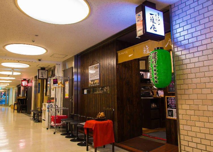 札幌車站拉麵①【拉麵 札幌 一粒庵】感受北海道,濃郁的熟成味噌拉麵