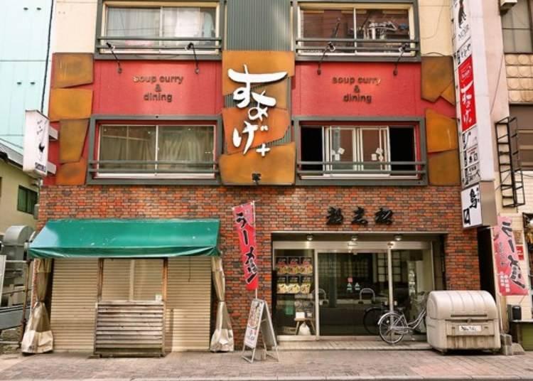 3.【拉麺 札幌ばっち軒】豚骨と魚介ダシのクリーミーなスープ