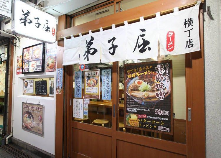 4. 데시카가 라멘 삿포로 라멘 요코초점, 홋카이도 식재료로 만들어 내는 최고의 한 그릇