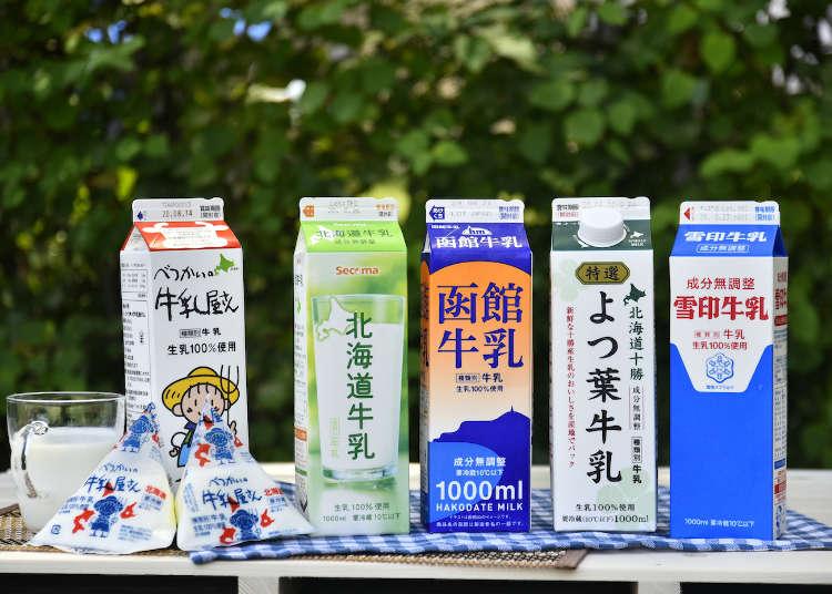 まるでミルクアイスのよう!? 北海道のメーカーの牛乳5種類を飲み比べしてみた