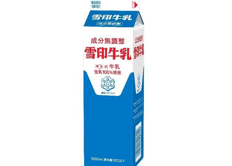 ■雪印牛乳(雪印メグミルク)