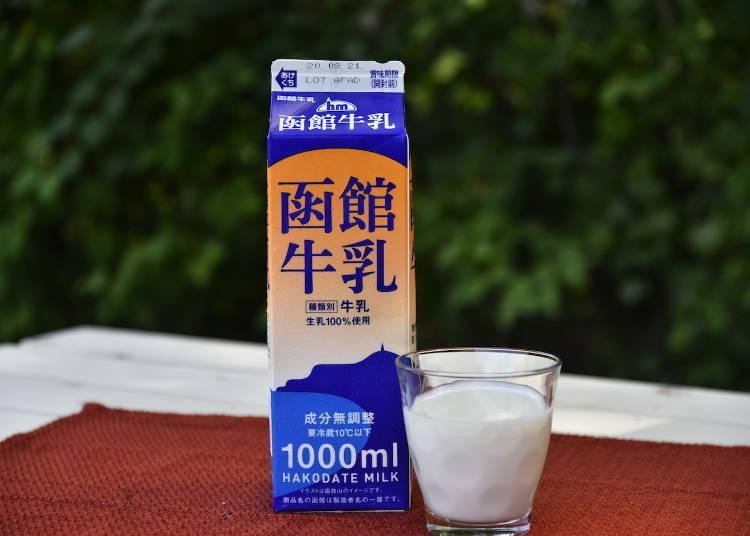 ■하코다테 우유 (하코다테 낙농공사)