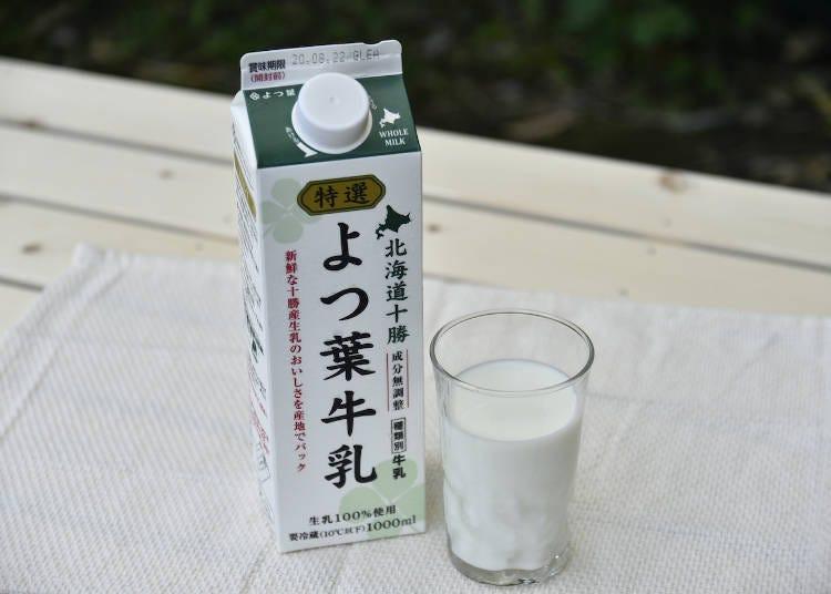 시음 리포트 : 요츠바유업의 '특선 요츠바우유'