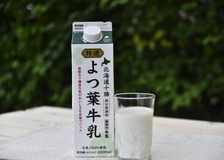 北海道牛奶品牌②特選四葉牛奶(四葉乳業)