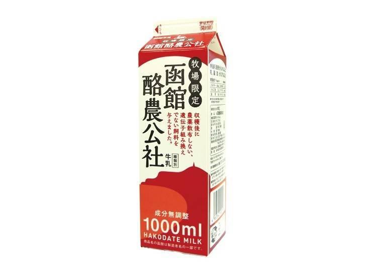 Bonus:函館牛奶的「這個」也很大推!