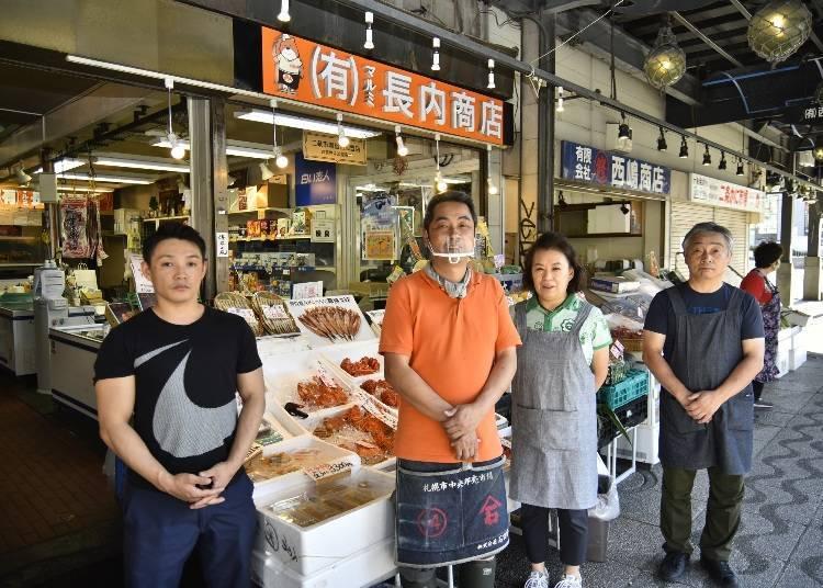 在二條市場內創業65年的「Marumi長內商店」