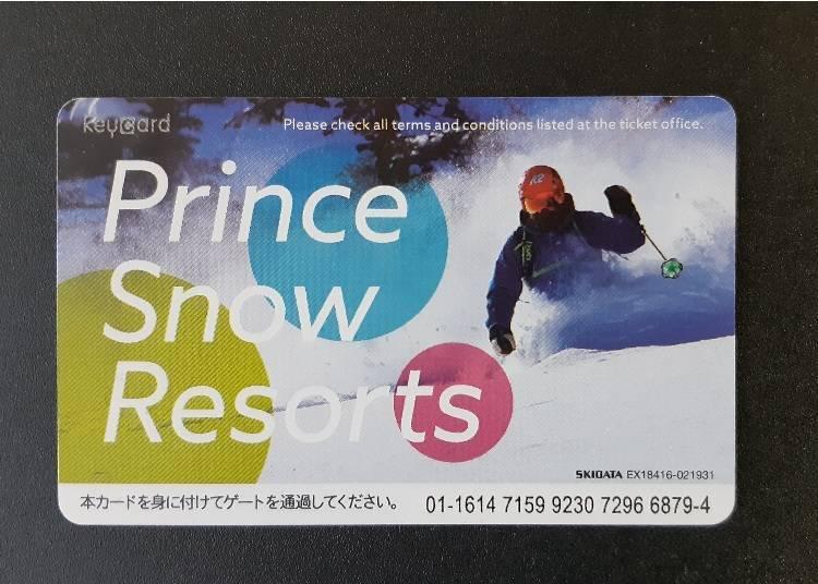 富良野滑雪场的吊椅券超优惠!