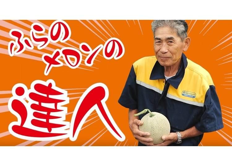 Hokkaido's famous Phantom Melon, and a Hello Kitty appearance?!