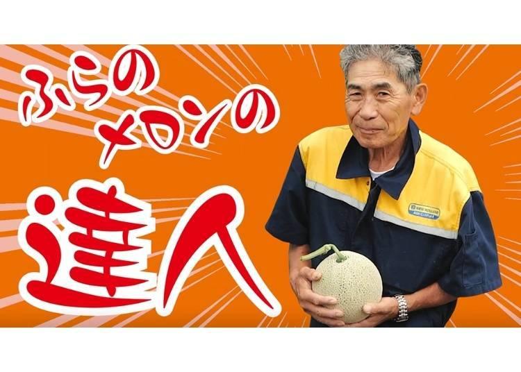 北海道著名的夢幻哈密瓜,還有超萌Hello Kitty網紋!