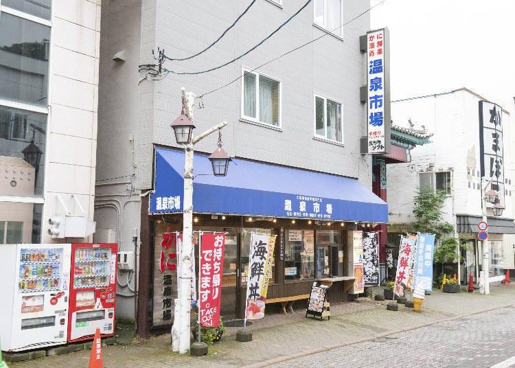 The taste of Noboribetsu at Onsen Ichiba