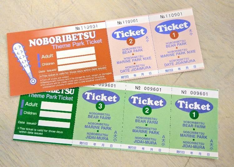 유익하게 테마파크를 둘러볼 수 있는 '노보리베츠 테마파크 티켓'