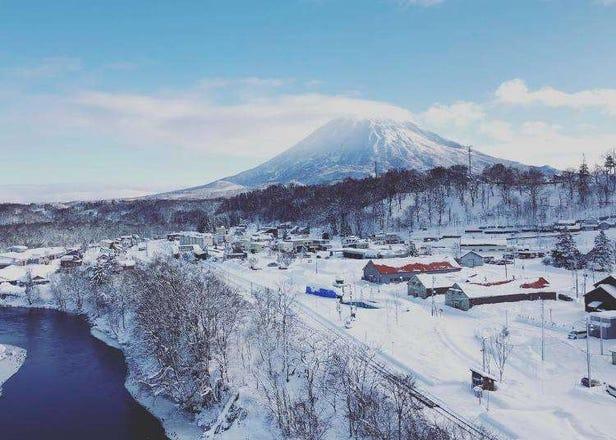 겨울 홋카이도 삿포로, 니세코, 루스츠 여행의 스키장 리프트권 정보.