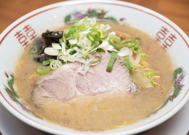 Top 6 Ramen Shops in Odori - The Birthplace of Sapporo Ramen!