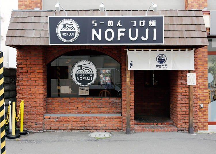 3.【らーめん つけ麺 NOFUJI(ノフジ)】豚と魚介の旨味あふれるスープと極太麺が印象的