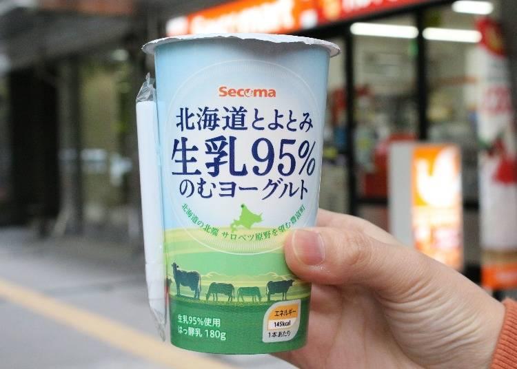 새로운 풍미가 2020년 가을 등장! 'Secoma홋카이도 도요토미의 마시는 요구르트'