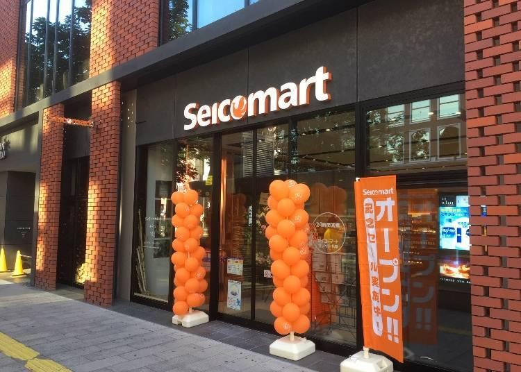 現代時尚風的新店鋪「Seicomart THE KNOT札幌店」