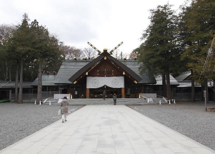 北海道神宮とは