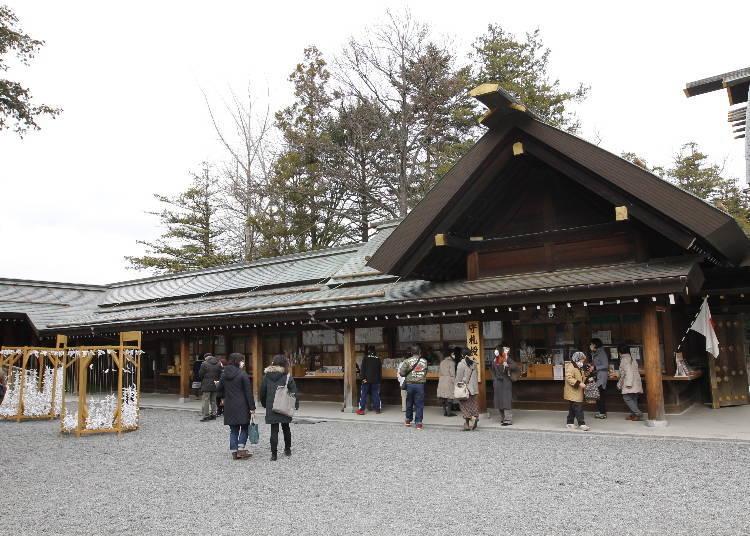 北海道神宮的人氣御守、神籤、御朱印&繪馬