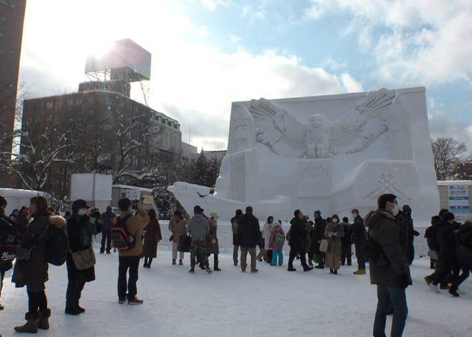 札幌 雪 まつり 2021